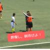 サッカーの本質を伝えることは、これからの時代に求められる力を養うことである