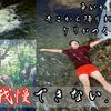 【多摩トレランアテンド】己に打ち勝て!真夏の東京 北高尾→陣馬山トレラン