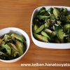 【作り置きレシピ】きゅうりとみょうがのサラダ