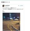 熊本地震。ライオン放たれたのツイートをした人が逮捕。