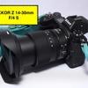 Zマウント初の超広角レンズ、NIKKOR Z 14-30mm F/4 Sをレビューします!