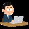 【これだけは覚えよう!】事務員歴5年が教える新社会人向け☆便利なキーボード技3選!