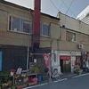 軽食喫茶 うらら/福岡県久留米市