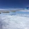 特典航空券でバリ島 : 往路移動(宿泊先のホテルまで)