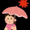日傘は日よけだけじゃない!