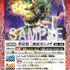 推しカードシリーズ #11