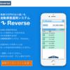 自動資産運用システム!週20分で10万円の利益確定!?