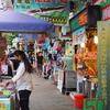 【台湾旅行】③2日目:北東温泉&足つぼマッサージで至福の時間を過ごしました