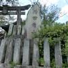 万日神社の猿田彦