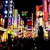 歌舞伎町ホスト、泥酔女性に性暴行