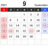 2021年9月の営業カレンダーです。
