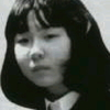 【みんな生きている】横田めぐみさん[シェーンバッハ・サボー2]/KYT