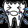 仁義なき戦い 歯医者死闘篇