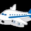 コロナ感染拡大に伴う国内線航空券も返金可能になった。