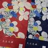 紫織庵のWing復刻浴衣