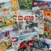 手頃なレゴセット:LEGO ポリバッグ(ミニセット)の魅力 安くても楽しい!