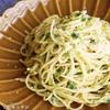 【ズボラパスタ!】青のりとにんにくとバターをパスタと合わせたら最高に美味しい..!『ピリ旨!青のりガリバタパスタ』の作り方