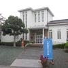 高知県本山町にある大原富枝文学館