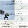 2019年2月8日(金)【今日は意外と寒くない?&寒いのは明日?】