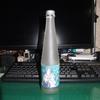 先週のお酒【らき☆すたラベル、純米発泡酒「おみき」】