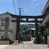 文京区・白山神社を駆け足訪問