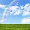 虹色はエネルギー色