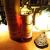 酒通信 黒イチゴの谷