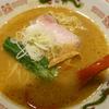 【堀詰】製麺処蔵木
