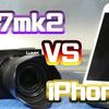 iPhone8 vs GX7mk2 アイフォンとミラーレス一眼カメラガチンコ写真対決!!