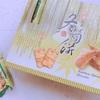 タケノコクッキーの話(冬筍餅:Bamboo Shoot Biscuits)