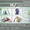 【S11使用構築】環境適応バナカグヤ【最高/最終2096】