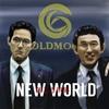 「新しき世界」感想 控えめに言って韓国映画No.1!男も惚れるチョンチョン兄貴!