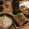 「二代目倉蔵商店」が新宿駅西口にあってよかった!ハイコスパで気軽に寄れる居酒屋