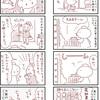 【犬マンガ】大阪のおばちゃんのお店