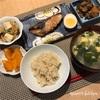 今日の晩ごはん:ぶりの照り焼き定食