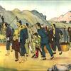17 連環画の壺 「太平天国の乱」