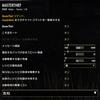 Master Thiefの日本語化パッチをリリースしました