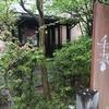 子連れでランチ♪ 大池公園近くにある珈琲がおいしいカフェ 和田珈琲・季楽(東海市)