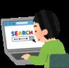 英語と日本語のWordNet(ワードネット)検索画面