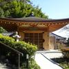 【公開日でなくても境内見学可】新しい今川神廟を訪ねて静岡 臨済寺へ