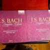 バッハ全集 全部聞いたらバッハ通 CD34,CD35 イギリス組曲と光城仮想アース