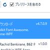 FontAwesome.WPFを使ってみた