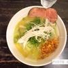 【食】京都祇園 麺家 泉 千本丸太町店