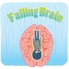 落ちる脳。
