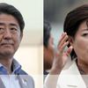 【XM】日本の衆議院選挙に伴うレバレッジ変更に関して重要なお知らせ