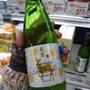 記事余話:奈良:堂本剛くんがTVで紹介してた日本酒の話