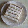 27冊目『プレミアムな和サンド』から6回めはいぶりがっこ+マスカルポーネのサンドイッチ