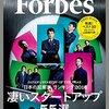 日本のビジネスには童貞力が足りない