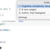 JetBrains Riderでコードの複雑度を計測する
