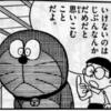"""【悩み解決のPRO】が語る""""人生""""ここがポイントだよ(゚Д゚)ノ  Vol.1【面接】編"""
